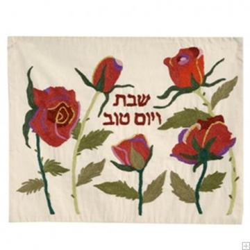 """תמונה של כיסוי חלה ממשי עם ריקמה בעבודת יד """"ורדים"""" - יאיר עמנואל"""