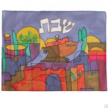 """תמונה של כיסוי חלה ממשי צבוע """"יונת ירושלים"""" - יאיר עמנואל"""