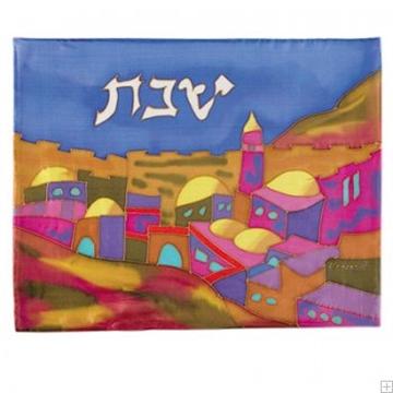 """תמונה של כיסוי חלה ממשי צבוע """"נוף ירושלים"""" - יאיר עמנואל"""