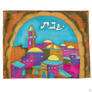 """תמונה של כיסוי חלה ממשי צבוע """"שער ירושלים"""" - יאיר עמנואל"""