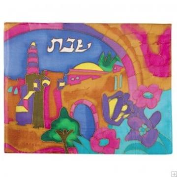 """תמונה של כיסוי חלה ממשי צבוע """"מגדל דוד"""" - יאיר עמנואל"""