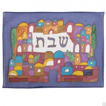 """תמונה של כיסוי חלה ממשי צבוע """"ירושלים העתיקה"""" - יאיר עמנואל"""