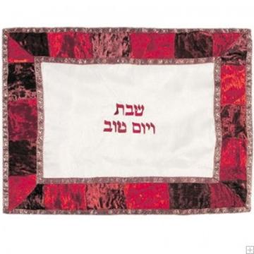 תמונה של כיסוי חלה מקטיפה ובד אורגנזה (אדום ושחור) - יאיר עמנואל