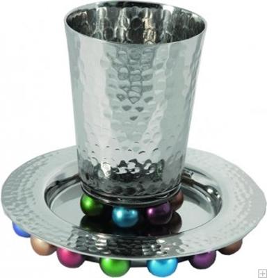 תמונה של גביע קידוש מאלומיניום עם תחתית וחרוזים (צבעוני) - יאיר עמנואל