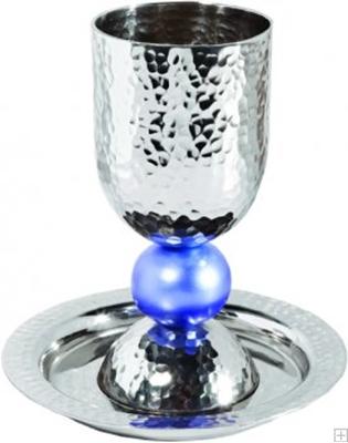 תמונה של גביע קידוש מאלומיניום מוכסף עם תחתית (כחול) - יאיר עמנואל