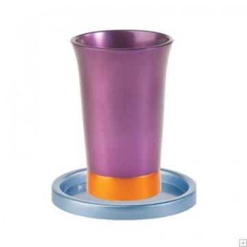 תמונה של גביע קידוש ותחתית מאלומיניום (סגול) - יאיר עמנואל
