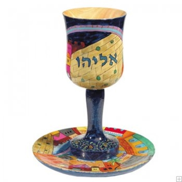 """תמונה של גביע קידוש אליהו מעץ עם תחתית """"ירושלים העתיקה"""" - יאיר עמנואל"""