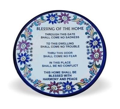 """תמונה של צלחת מקרמיקה בסגנון ארמני """"ברכת הבית"""" (אנגלית)"""