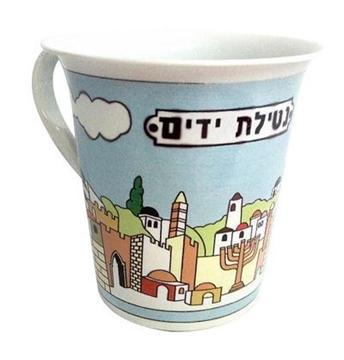 """תמונה של כוס לנטילת ידיים מנירוסטה """"ירושלים העתיקה"""""""
