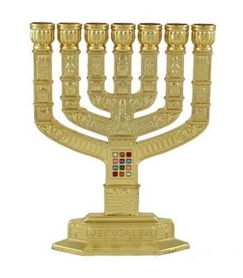 """תמונה של מנורה ממתכת מצופה זהב """"ירושלים העתיקה"""""""