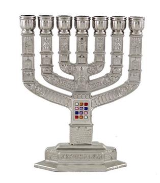 """תמונה של מנורה ממתכת מצופה ניקל """"ירושלים העתיקה"""""""