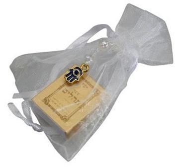 תמונה של תהילים זהב עם עטיפת אורגנזה וחמסה