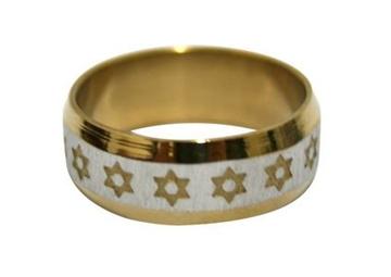 """תמונה של טבעת מנירוסטה """"מגן דוד"""" (זהב)"""