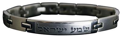 """תמונה של צמיד מנירוסטה חוליות """"שמע ישראל"""" (כסף)"""