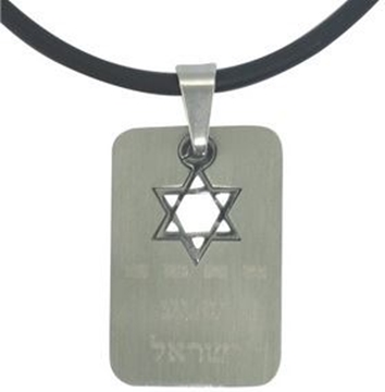 """תמונה של תליון מנירוסטה """"שמע ישראל"""" ו""""מגן דוד"""" במרכז + שרשרת גומי"""