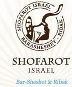 תמונה עבור יצרן שופרות ישראל