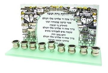 """תמונה של חנוכיה מזכוכית """"ירושלים העתיקה - ברכה"""""""