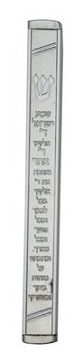 """תמונה של בית מזוזה מאלומיניום עם פלקטה """"שמע ישראל"""""""