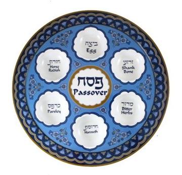 תמונה של צלחת פסח ממלמין עם עיטורים כחולים