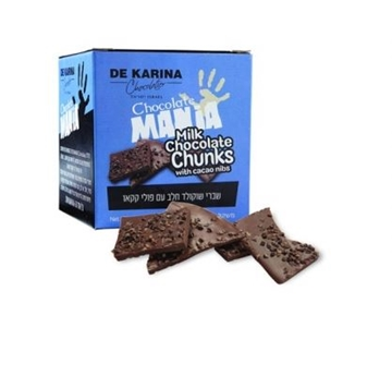 תמונה של Chocolate mania שברי שוקולד חלב עם פולי קקאו