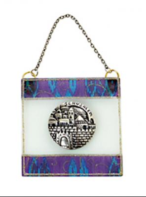 """תמונה של ברכה מזכוכית """"ירושלים העתיקה"""" (סגול) - לילי אומנות"""