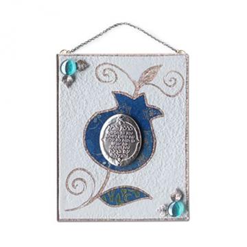 """תמונה של ברכת הבית מזכוכית מלבנית בינונית """"פרח"""" (כחול) - לילי אומנות"""