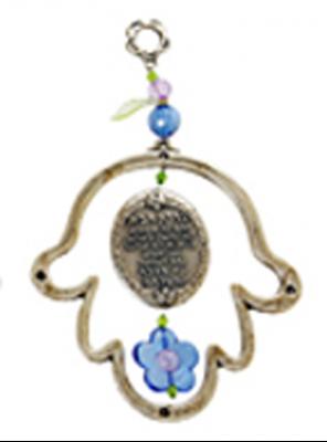 """תמונה של חמסה מפיוטר עם קישוט אקרילי """"ברכת הבית"""" (כחול) - לילי אומנות"""
