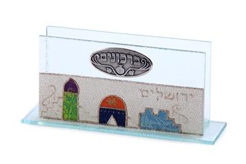 """תמונה של ברכונים מזכוכית """"ירושלים העתיקה"""" - לילי אומנות"""