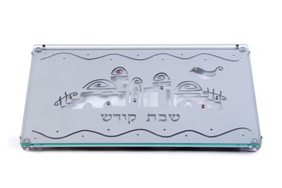 """תמונה של מגש לחלה ממתכת חתוכה בלייזר """"ירושלים"""" (כסף) - לילי אומנות"""