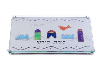 """תמונה של מגש לחלה ממתכת חתוכה בלייזר """"ירושלים"""" - לילי אומנות"""