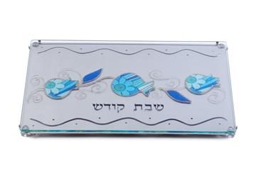 """תמונה של מגש לחלה ממתכת חתוכה בלייזר """"רימונים"""" (כחול) - לילי אומנות"""
