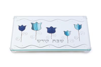 """תמונה של מגש לחלה שמנת ממתכת חתוכה בלייזר """"פרחים"""" (כחול) - לילי אומנות"""