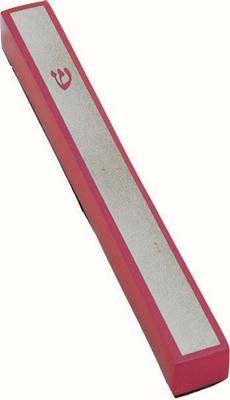 תמונה של בית מזוזה מרובע מאלומיניום חתוך בלייזר (אדום) - יאיר עמנואל