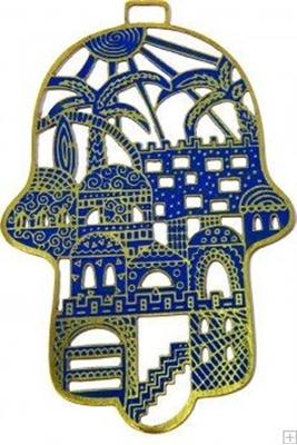 """תמונה של חמסה מאלומיניום בחיתוך לייזר """"ירושלים העתיקה"""" (כחול) - יאיר עמנואל"""