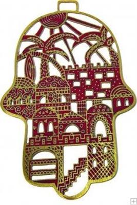"""תמונה של חמסה מאלומיניום בחיתוך לייזר """"ירושלים העתיקה"""" (אדום) - יאיר עמנואל"""