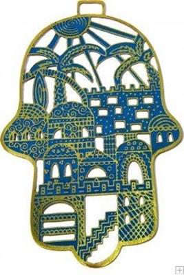 """תמונה של חמסה מאלומיניום בחיתוך לייזר """"ירושלים העתיקה"""" (טורקיז) - יאיר עמנואל"""