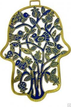 """תמונה של חמסה מאלומיניום בחיתוך לייזר צבועה ביד """"עץ ציפורים"""" (כחול) - יאיר עמנואל"""