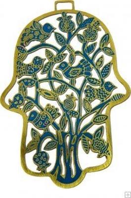 """תמונה של חמסה מאלומיניום בחיתוך לייזר צבועה ביד """"עץ ציפורים"""" (טורקיז) - יאיר עמנואל"""