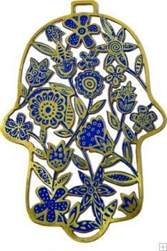 """תמונה של חמסה מאלומיניום בחיתוך לייזר """"פרחים"""" (כחול) - יאיר עמנואל"""
