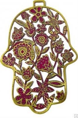 """תמונה של חמסה מאלומיניום בחיתוך לייזר """"פרחים"""" (אדום) - יאיר עמנואל"""