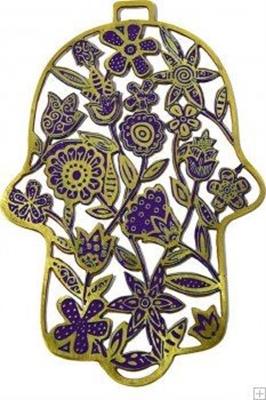 """תמונה של חמסה מאלומיניום בחיתוך לייזר """"פרחים"""" (סגול) - יאיר עמנואל"""