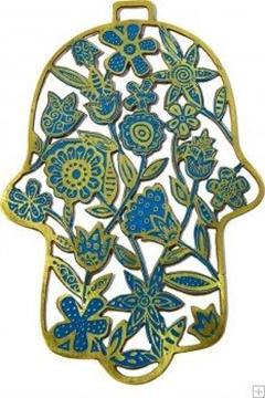 """תמונה של חמסה מאלומיניום בחיתוך לייזר """"פרחים"""" (טורקיז) - יאיר עמנואל"""