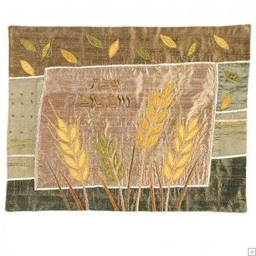 """תמונה של כיסוי חלה ממשי עם ריקמה """"חיטה"""" (זהב) - יאיר עמנואל"""