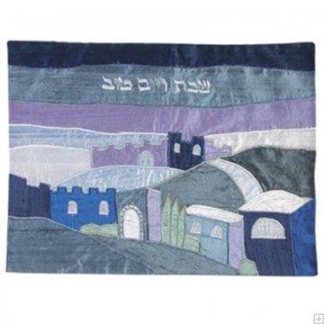 """תמונה של כיסוי חלה ממשי עם ריקמה """"נוף ירושלים"""" (כחול) - יאיר עמנואל"""
