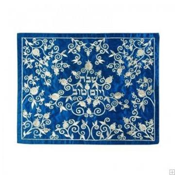 """תמונה של כיסוי חלה ממשי עם ריקמה """"עץ רימונים"""" (כחול) - יאיר עמנואל"""