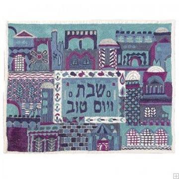 """תמונה של כיסוי חלה ממשי עם ריקמה בעבודת יד """"ירושלים העתיקה"""" (כחול) - יאיר עמנואל"""