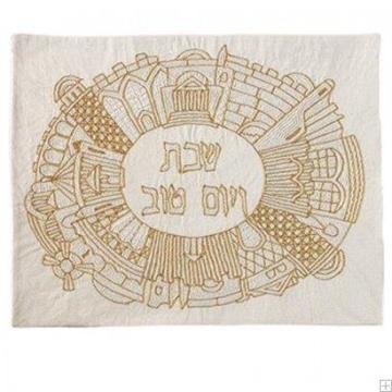 """תמונה של כיסוי חלה ממשי עם ריקמה בעבודת יד """"ירושלים העתיקה אובלי"""" (זהב) - יאיר עמנואל"""