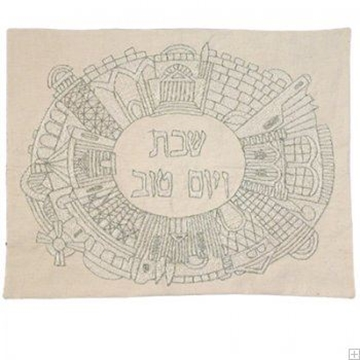 """תמונה של כיסוי חלה ממשי עם ריקמה בעבודת יד """"ירושלים העתיקה אובלי"""" (כסף) - יאיר עמנואל"""