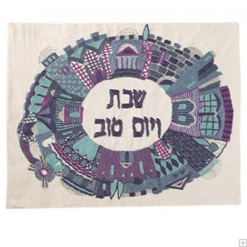 """תמונה של כיסוי חלה ממשי עם ריקמה בעבודת יד """"ירושלים העתיקה אובלי"""" (כחול) - יאיר עמנואל"""