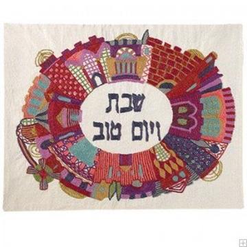 """תמונה של כיסוי חלה ממשי עם ריקמה בעבודת יד """"ירושלים העתיקה אובלי"""" (צבעוני) - יאיר עמנואל"""